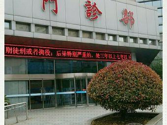 南京鼓楼医院集团仪征医院-体检中心