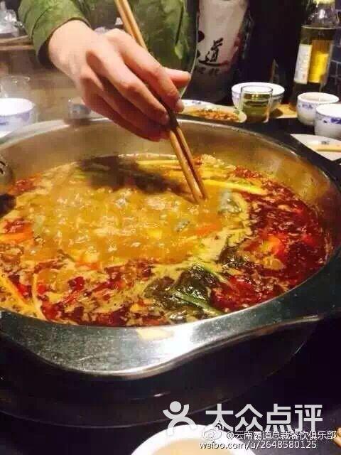 老汉木桶鱼-图片-昆明美食-大众点评网