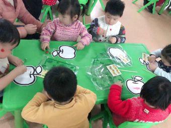 爱迪尔双语幼儿园