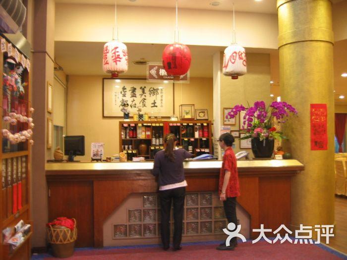蒙古餐厅收银区设计