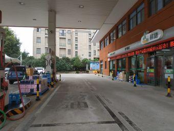 中石化加油站