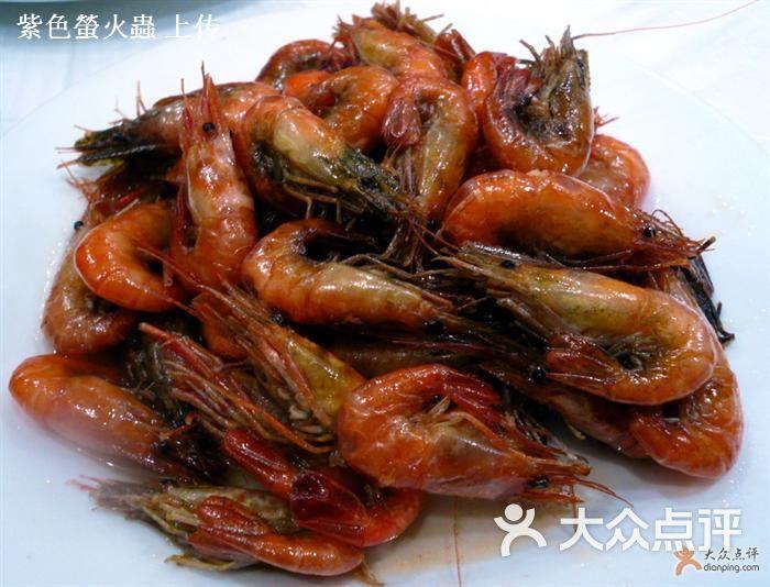茂隆餐厅油爆蝦图片 - 第984张