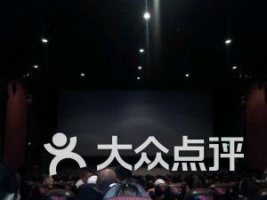 长春各大电影院