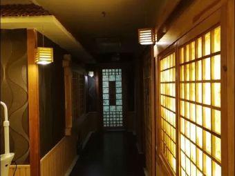 58养生足道(北大街总店)