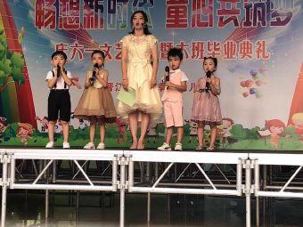 幸福幼儿园