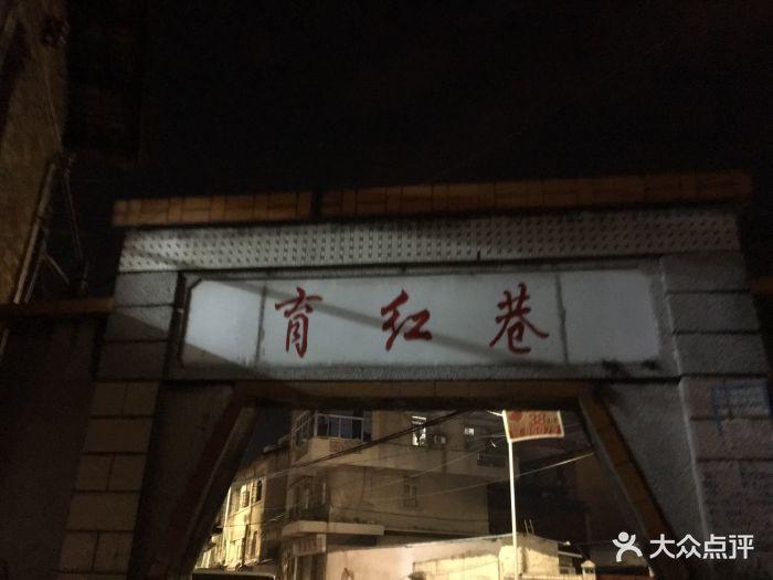 春节去韶关v美食,查了一下点评推介,龙姐家.-龙达美食思人意的图片