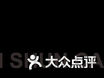 昆山启顺汽车租赁有限公司