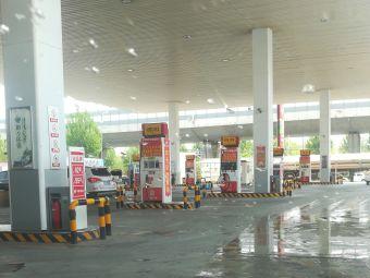 中国石油迎宾加油站