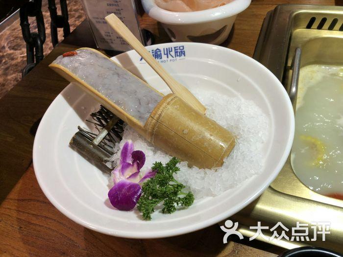 大渝火锅(久光店)美极鲜虾滑图片 - 第2张