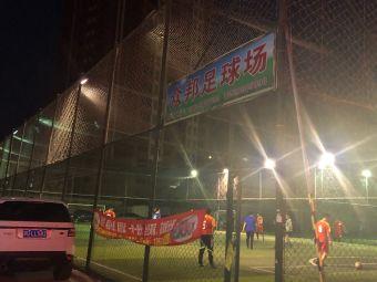 眾邦足球場