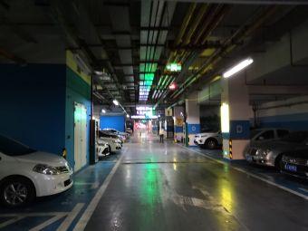 289上海天地停车场