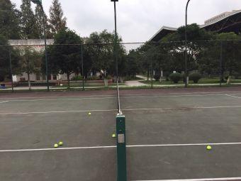 西部网球中心