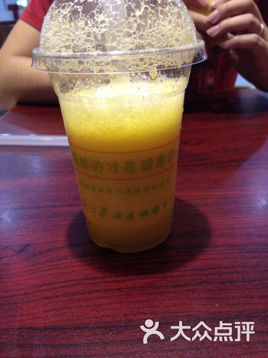 VQ鲜榨果汁 马驹桥店