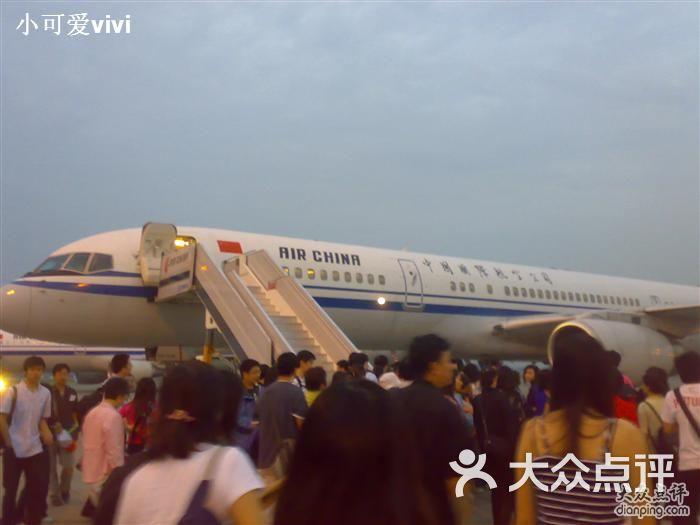 中国国际航空-登机图片-北京生活服务-大众点评网