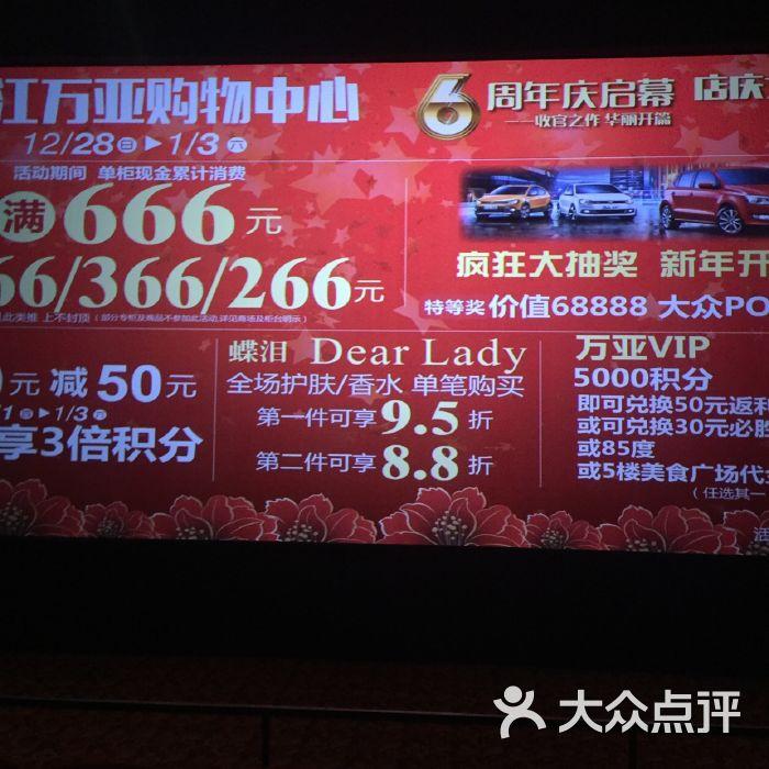 银兴国际影城电影票图片-北京电影院-大众点评网