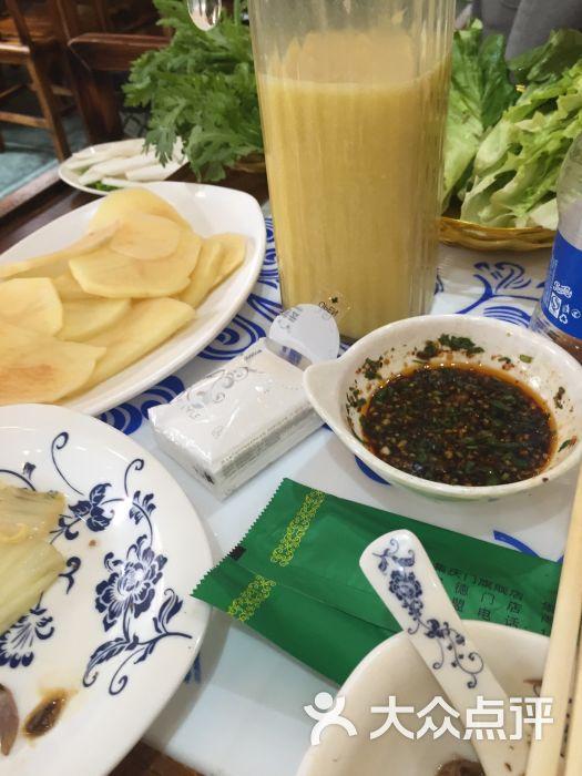 白音塔娜涮羊肉(集庆门大街旗舰店)-图片-南京美食
