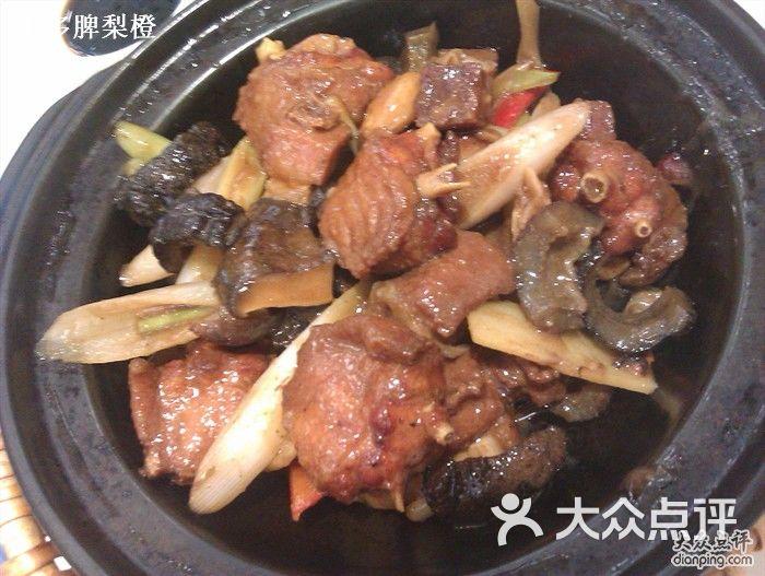 6.3花雕虾子海参文鸡煲