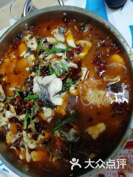大鱼庄-水煮活鱼图片-石狮美食-大众点评网