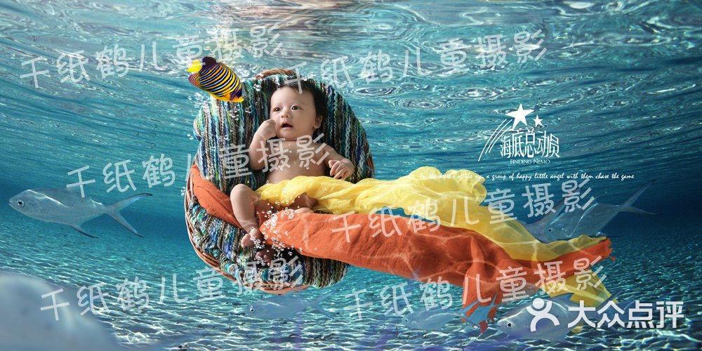千纸鹤儿童摄影-千纸鹤照片图片-太原-大众点评网