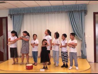 青岛演艺集团艺术培训学校(胶州校区)