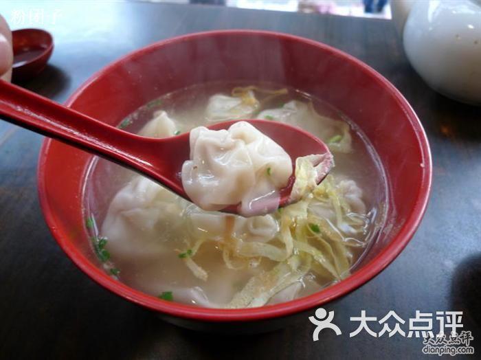 乔家栅寿桃图片-北京小吃-大众点评网
