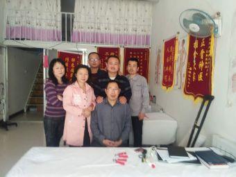 青州国泰家园王春亮推拿学堂