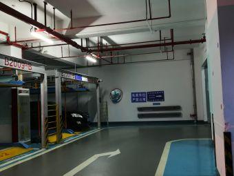 中信南航国际广场销售中心