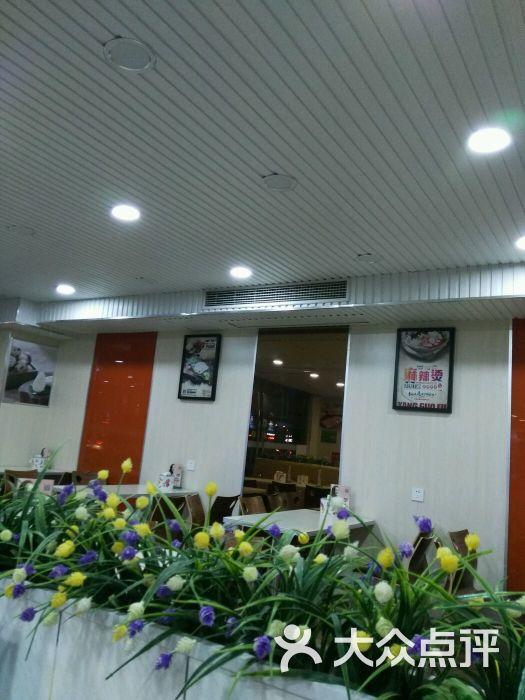 杨国福麻辣烫(大众路店)-美食-连云港图片-巨龙古怪美食北京图片