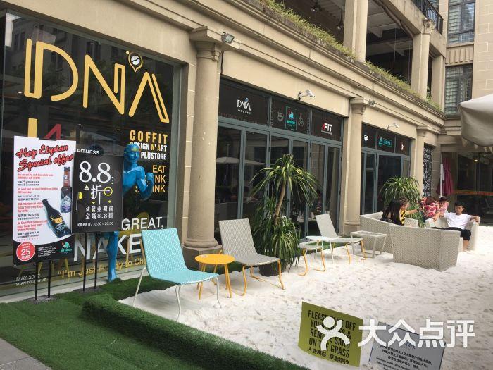 dna cafe(愚园路店)图片 - 第5张