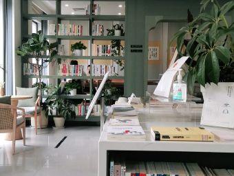 杭州图书馆(财商主题分馆)