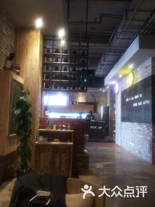 咖咖奥咖啡厅(青岛纽斯店)20140307_114143图片 - 第158张