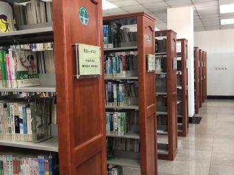 沈阳师范大学图书馆