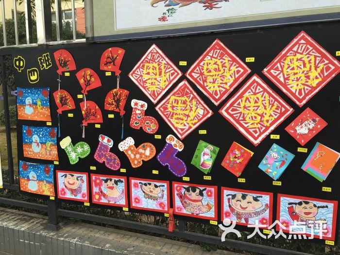 栖霞区第一实验幼儿园-图片-南京教育培训-大众点评
