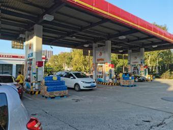 中国石油锦江公园加油站(春城加油站)