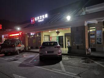 宁乡服务区-停车场