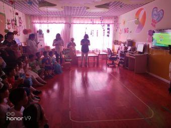青岛市崂山区金岭幼儿园
