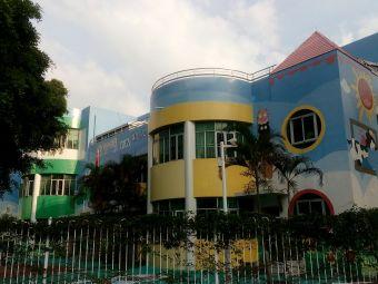 金沙湾新城幼儿园