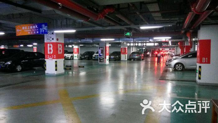 家乐福停车场(浦江店)图片 - 第15张