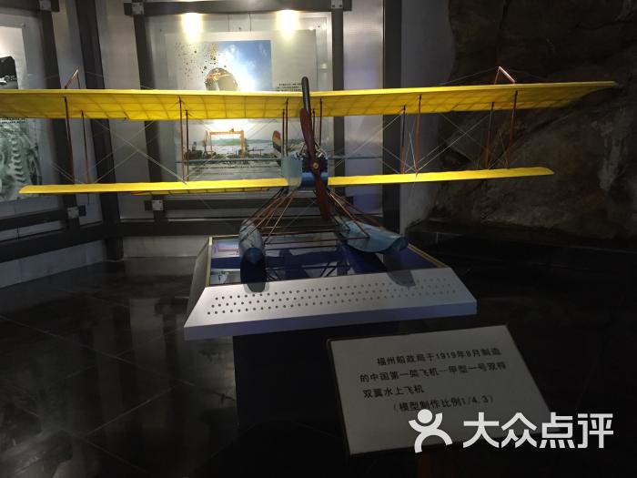 中国船政文化博物馆图片 - 第23张