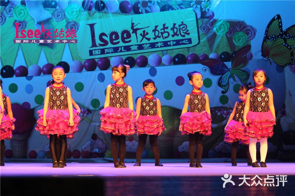 长阳镇 幼儿才艺 isee灰姑娘国际儿童艺术中心(中粮万科长阳半岛店)