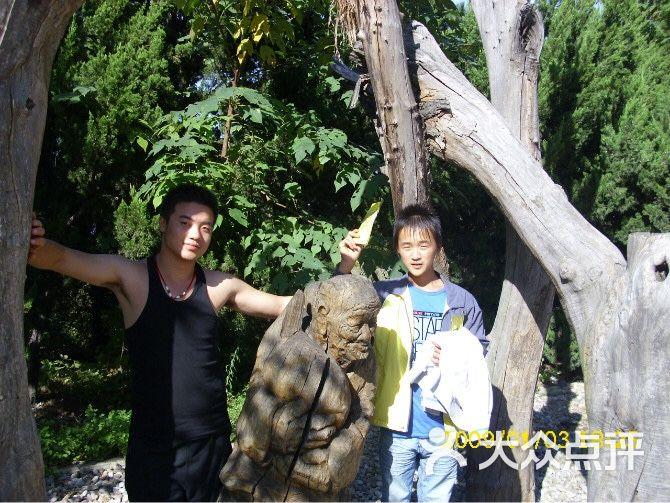 西安秦岭野生动物园-秦岭野生动物园图片-西安周边游