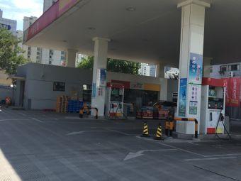 中石化壳牌加油站(清扬路店)