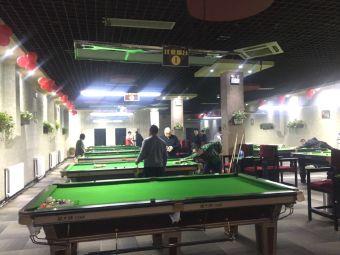 名仕台球俱乐部(燕灵路店)