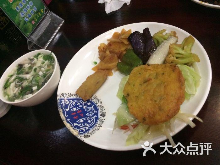 饺子小名叫元宝_7865上传的图片