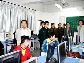 黄冈教育中心