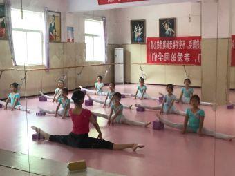 艺佳艺术培训学校