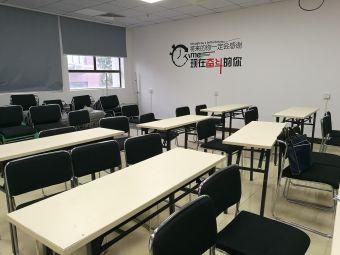 中公教育(珠海分校)