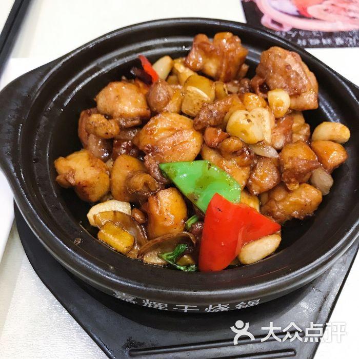 乔姐港式茶餐厅花雕三杯鸡煲图片-北京茶餐厅-大众