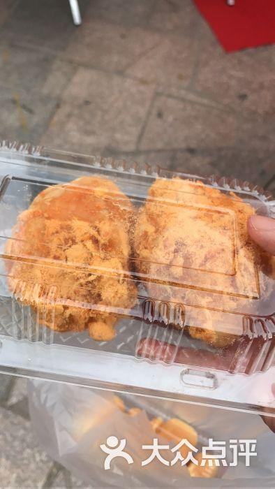 冠江南宫廷糕点-图片-青岛美食-大众点评网