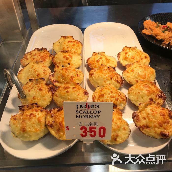 深圳美食悉尼万象城鱼市图片